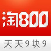 英媒:网曝疑似中国093型核潜艇可搭载巡航导弹-tao800淘优惠